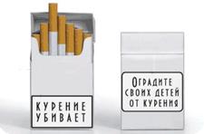 sigaretu