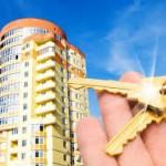 купить недвижимость на Пересыпе